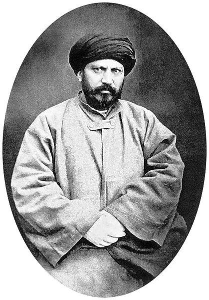 Al_Afgani