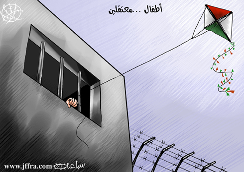 children_detainees_Mohamed_sabane3