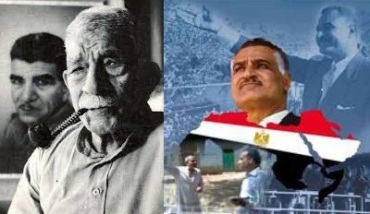 Naghib_Nasser