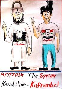 """En las camisetas se lee """"Te queremos"""", lema tradicionalmente utilizado para ensalzar a Bashar al-Asad"""