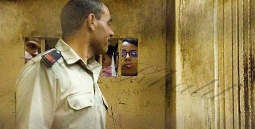 Mahienour en la cárcel